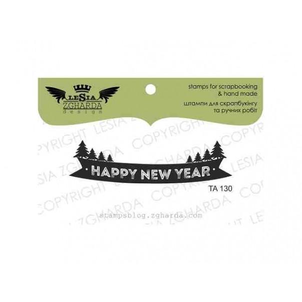 Štampiljka, Happy New Year
