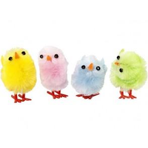 Dekorativni piščančki