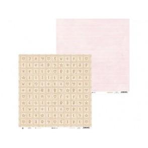 Papir, Baby Joy 01