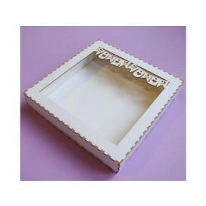 Izrezki, Dekorativna škatlica z girlando