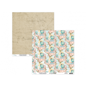 Papir, Wanderlust 05