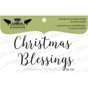 Štampiljka, Christmas blessing