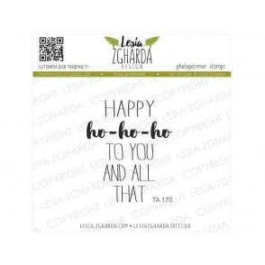 Štampiljka, Happy ho-ho